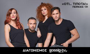 Αυτοί είναι οι νικητές για την θεατρική παράσταση «Ότι...Τίποτα» στο θέατρο Πειραιώς 131