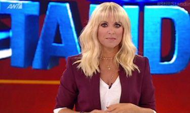 Μαρία Μπεκατώρου: «Κάποια στιγμή η τηλεόραση τελειώνει»