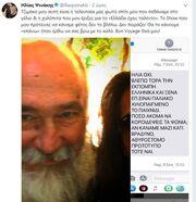 Τζίμης Πανούσης: Ετοίμαζε σόου με τον Ψινάκη: «Το σόου που μου πρότεινες θα το κάνουμε όταν έρθω…»