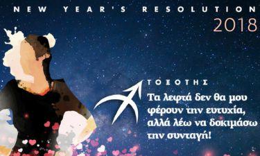 ΤΟΞΟΤΗΣ New Year's Resolution: Το 2018 ξεκινάω αποταμιεύσεις!