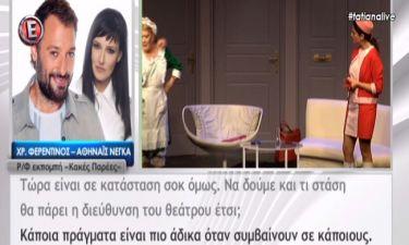 Φερεντίνος για Παπαγιάννη: «Ευτυχώς δεν ήμουν εκεί… Εξαφανίστηκε σαν ποντικός όταν ήρθε η αστυνομία»