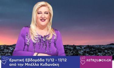 Οι ερωτικές προβλέψεις της εβδομάδας 15/01 - 21/01 από την Μπέλλα Κυδωνάκη