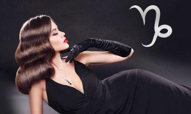 10 Λάθη που κάνει η γυναίκα Αιγόκερως, όταν είναι σε σχέση