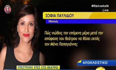 Σοφία Παυλίδου: Οι πρώτες της δηλώσεις μετά την απομάκρυνση του Μάνου Παπαγιάννη από το θέατρο