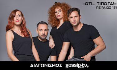 Οι νικητές που κέρδισαν προσκλήσεις για την παράσταση «ΟΤΙ… ΤΙΠΟΤΑ» στο θέατρο Πειραιώς 131