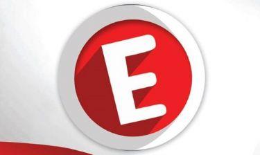 Οι αλλαγές στο πρόγραμμα του Epsilon