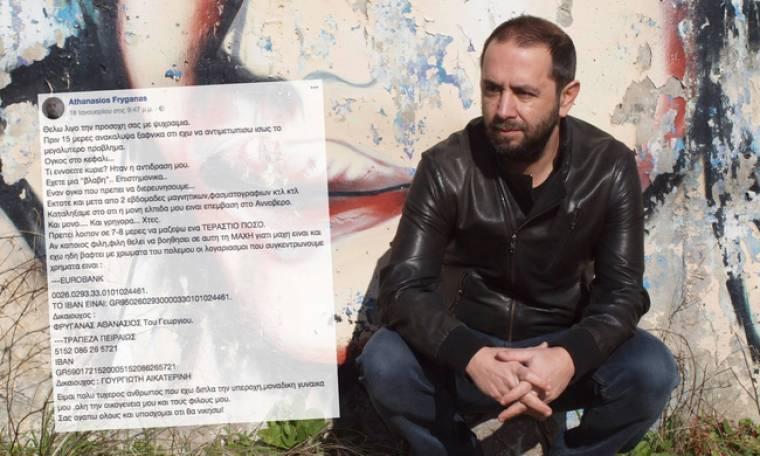 Ο Θανάσης έχει όγκο στον εγκέφαλο και σε 7 ημέρες… (Nassos blog)