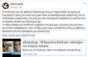 Χριστίνα Κολέτσα: Απαντά πρώτη φορά αν είναι ζευγάρι με τον Κωνσταντίνο Οροκλό