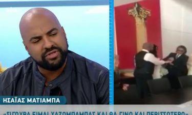 Ησαΐας Ματιάμπα: Η ενόχλησή του για άτομο που ήταν στον γάμο του και το επεισόδιο