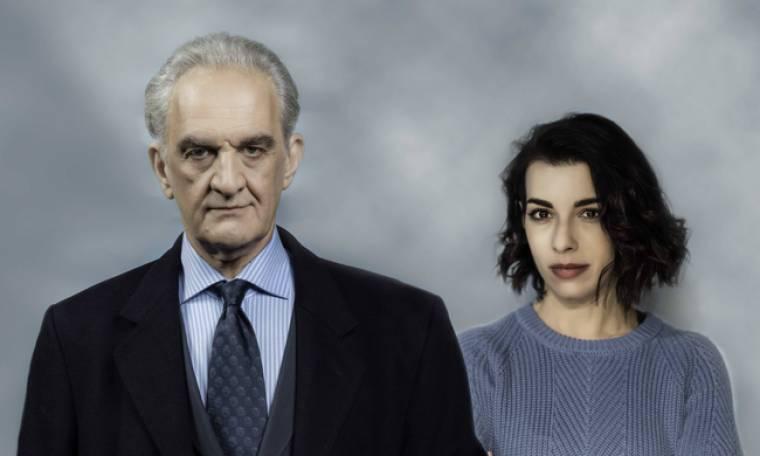 Ο «Φεγγίτης» σε σκηνοθεσία κάνει πρεμιέρα 10 Φεβρουαρίου