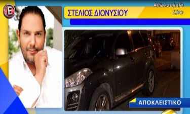 Στέλιος Διονυσίου: «Ορκίζομαι στα κόκκαλα του πατέρα μου ότι δεν χτύπησα τον αστυνομικό»