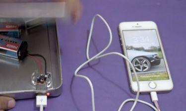 Εφτιαξε αυτοσχέδιο φορτιστή για iphone... Δείτε τον τρόπο (video)