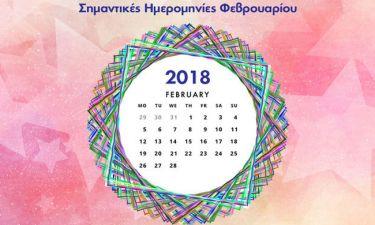 Αυτές οι ημερομηνίες του Φεβρουαρίου αξίζουν την προσοχή σου!