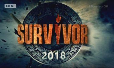 Survivor επεισόδιο και την Πέμπτη;