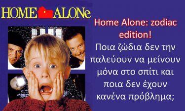 Μόνοι στο σπίτι: Ποια ζώδια το αντέχουν και ποια... ούτε να το σκέφτονται;