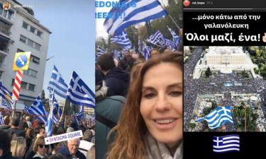 Το «παρών» των «επωνύμων» στο συλλαλητήριο για τη Μακεδονία και τα μηνύματά τους