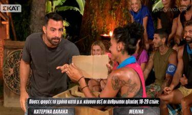 Survivor 2: Άφωνος ο Τανιμανίδης με την απάντηση της Μελίνας περί σεξ
