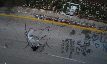 Μίνα Αρναούτη: Το σχόλιό της για το graffiti του Παντελίδη στο σημείο του τροχαίου