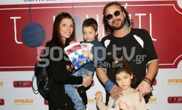 Χρήστος Δάντης: Με την πρώην σύζυγο του και τα παιδιά τους στο θέατρο