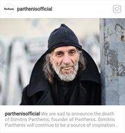 Θλίψη για τον κόσμο της μόδας. Πέθανε ο σχεδιαστής Δημήτρης Παρθένης