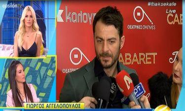 Αγγελόπουλος-Μπεγνής: Βρέθηκαν στον ίδιο χώρο - «Δεν τον είδα, αλλά εμένα τι μου το λέτε;»