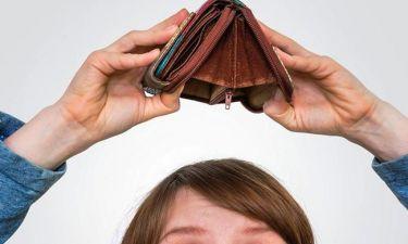 Τα λάθη που κάνεις με τα χρήματά σου, σύμφωνα με το ζώδιό σου