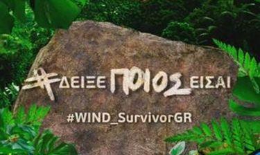 Καμία απόσταση δεν σε κρατά μακριά από το αγαπημένο σου παιχνίδι! #Survivor2018