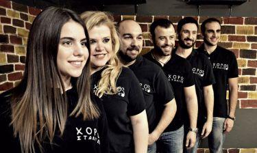 Eurovision 2018: Εκτός διαγωνισμού και οι Χοροσταλίτες- Τι λέει η ανακοίνωση τους