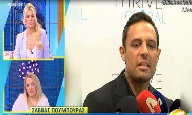 Σάββας Πούμπουρας: Έχασε το χαμόγελό του όταν ρωτήθηκε για την Σπυροπούλου