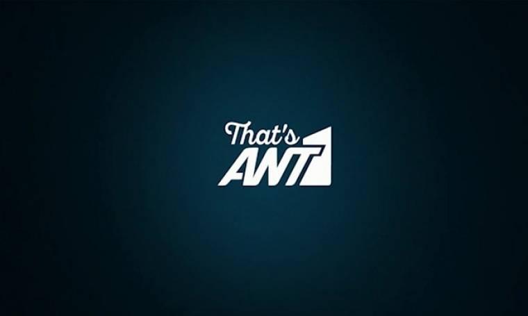 Αυτή είναι η νέα τουρκική σειρά του ΑΝΤ1;