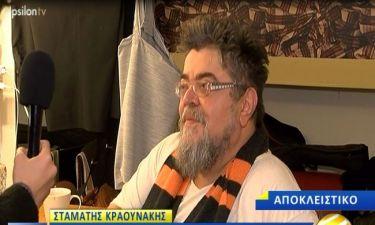 Σταμάτης Κραουνάκης: Μιλά πρώτη φορά για την περιπέτεια υγείας του