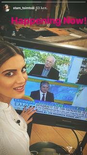 Σταματίνα Τσιμτσιλή: Την ώρα της εκπομπής της, παρακολουθεί τον σύζυγό της στον Γιώργο Παπαδάκη!