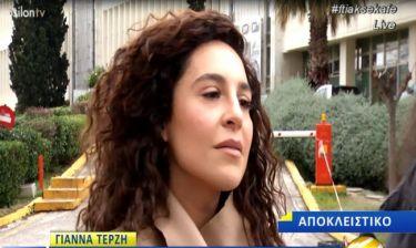 Eurovision 2018: Το μήνυμα της Γιάννας Τερζή στην Αρετή Κετιμέ και στους Χοροσταλίτες