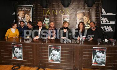 Ματσούκα -Ζαλμάς: Δώσανε συνέντευξη Τύπου για την παράσταση «Μια ξεχωριστή μέρα»