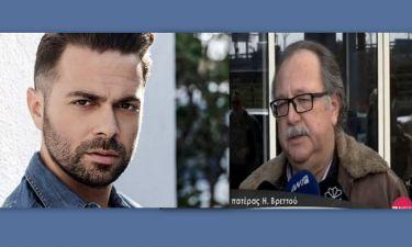 Ηλίας Βρεττός: Λύγισε ο πατέρας του τραγουδιστή έξω από το νοσοκομείο
