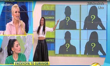 Survivor 2: Αυτοί είναι οι τέσσερις παίκτες που θα μπουν στο ριάλιτι!