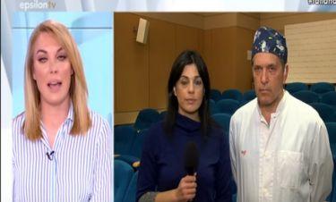 Ηλίας Βρεττός: Ολοκληρώθηκε το χειρουργείο. Τι δήλωσε ο πλαστικός χειρουργός του