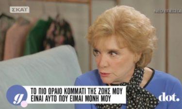 Κόντρα χρόνων! Η Κοντού απαντά στα παράπονα της Χρονοπούλου: «Δεν ξέρω αν θα ήθελα να τη δω…»