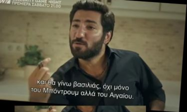 Τα γελοία μηνύματα των Τούρκων μέσα από το σίριαλ Anne (Nassos blog)