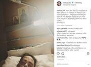 Ηλίας Βρεττός: Η πρώτη φωτό μετά το δύσκολο χειρουργείο στη λεκάνη