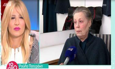Ρούλα Πατεράκη: Μιλά για την ασθένεια που την ταλαιπώρησε και έφθασε 44 κιλά