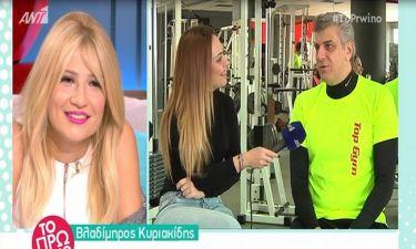 Απίστευτο! Ο Βλαδίμηρος Κυριακίδης μέσα σε τρεις μήνες ζυγίζει από 105 κιλά… 88!