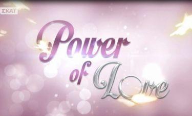 Power of love: Παίκτρια έψαχνε τον έρωτα αλλά παντρεύεται το καλοκαίρι στη Μύκονο!