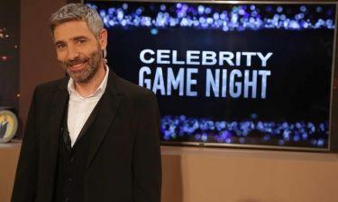 Celebrity Game Night για καλό σκοπό