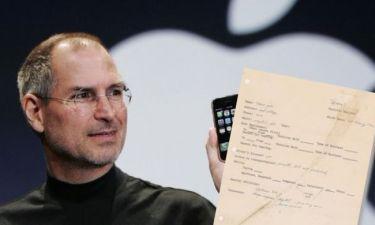 Steve Jobs: Στο «σφυρί» η γεμάτη ορθογραφικά λάθη αίτησή του για δουλειά