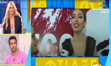 Eurovision 2018: Οι ευχές της Φουρέιρα στην Τερζή - Τι απαντά στον Μουρατίδη για το… playback;