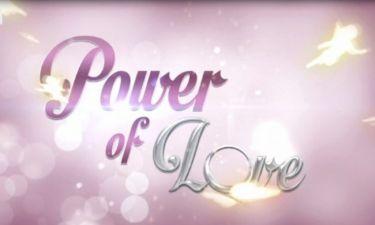 Power of love: Ειδικοί αναλύουν το ερωτικό ριάλιτι