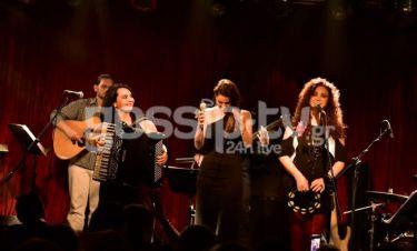 Zωή Τηγανούρια-Σοφία Αρβανίτη τραγούδησαν για την «Γιορτή της Γυναίκας»