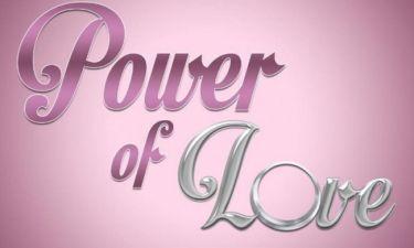 Power of love: Δείτε ποιος παίκτης αποχώρησε από το παιχνίδι