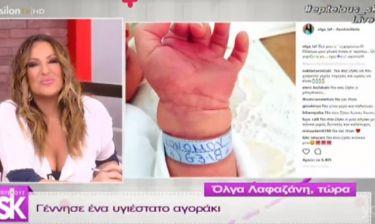 Οι πρώτες δηλώσεις της Λαφαζάνη μετά τη γέννα: «Τα ξημερώματα αισθάνθηκα κάποιους πόνους και...»